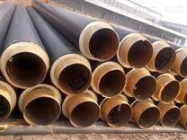蒸汽直埋管供热直埋蒸汽管道热水管道保温材料塑套钢蒸汽保温管保温复合蒸汽管