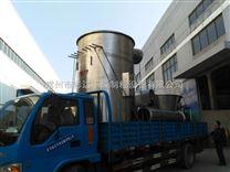 GFG-500高效沸腾干燥机特点