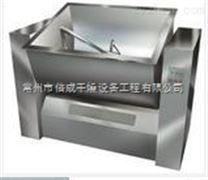 供应干粉混合机常州倍成专业生产:粉末混合机,干粉混合机,双锥
