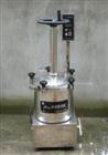 YQ-230型中药药汁提取机