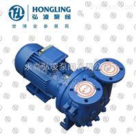 2BV-2061水环式真空泵,压缩机,水环真空泵