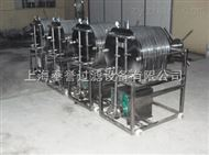 FYBK-400*32制藥廠針劑藥液過濾機,不銹鋼板框過濾器