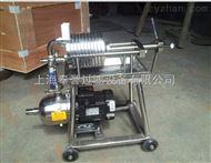 FYBK200*10不銹鋼板框過濾器