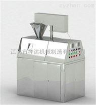 胶囊填充颗粒干式制粒机