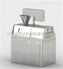 广州干式制粒机厂家