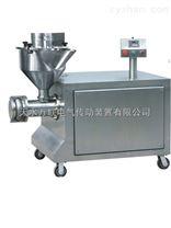 LSH-220濕法造粒機