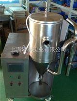 闭式循环喷雾干燥机,溶剂类物料干燥,幸状厂家