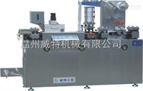 铝塑铝泡罩包zhuang机