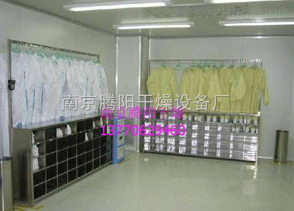 符合GMP标准订做不锈钢更衣柜