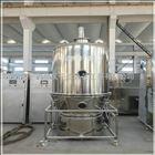 LPG-5小型食品喷雾干燥机 不锈钢高速离心喷雾干燥机 LPG-5实验型
