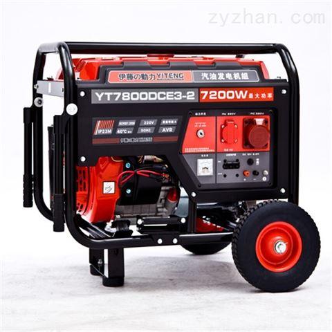 YT7800DCE3-2汽油发电机