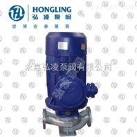IHG15-80立式单级单吸化工泵,管道化工泵,立式化工泵