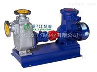 zx不銹鋼自吸泵,自吸水泵,衛生泵