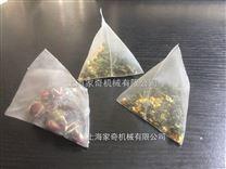 三角袋泡茶包装机 尼龙袋茶包机 超声波封