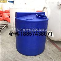 供应北京水处理搅拌桶,温州2吨酸碱液处理桶,含配件搅拌桶