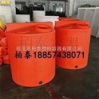 1立方水处理搅拌桶,耐腐蚀洗洁精搅拌桶,尖底搅拌桶