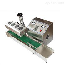 廠家直銷全自動鋁箔片電磁感應封口機 如東電磁感應封口機