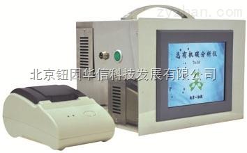 钮因总有机碳TOC分析仪TA-3.0(在线)