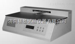 卧式纸张剥离检测机WDB-1W