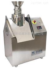 LXH 150旋转制粒机 实验室设备系列