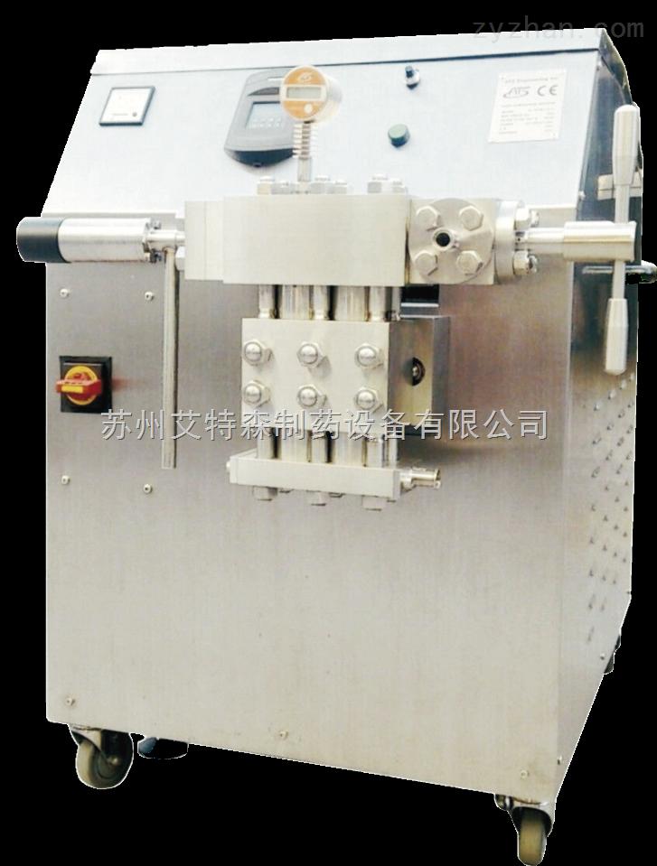 中式型高压均质机