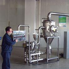 LT-260低温冷冻粉碎机LT-260D型 塑胶低温粉碎机