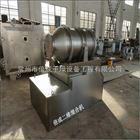 EYH-1000大黄酸专用二维混合机 高猛酸钾二维运动混合机