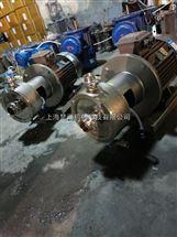 高剪切均質乳化泵價格