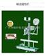 输送缝包机、敞口包装机系列