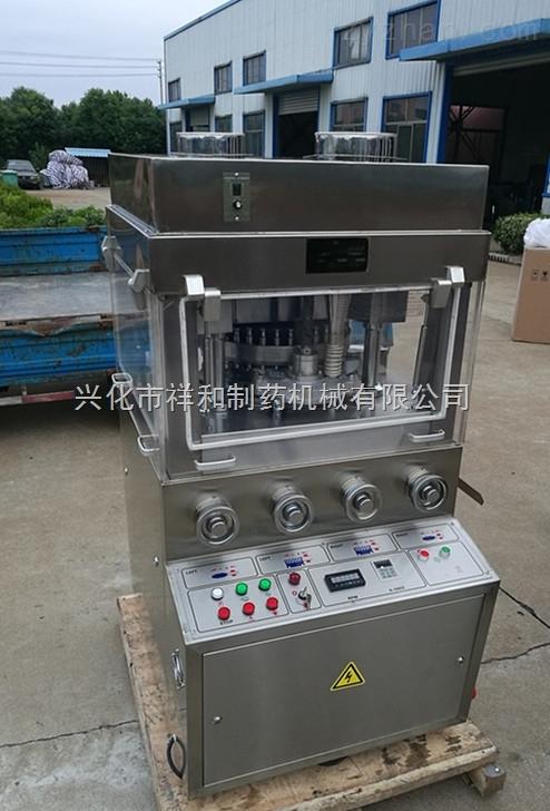 祥和牌ZPW31旋转式压片机 双层片压片机