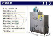 旭恩工業30KG生物質顆粒蒸汽發生器價格