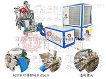 多功能组合式打粉机 食品添加剂吸尘磨粉机 不锈钢超微粉碎机