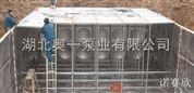 随州 方形水箱生产商/生活水箱公司