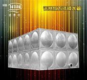 黄石 方形水箱多少钱/生活水箱厂家价格