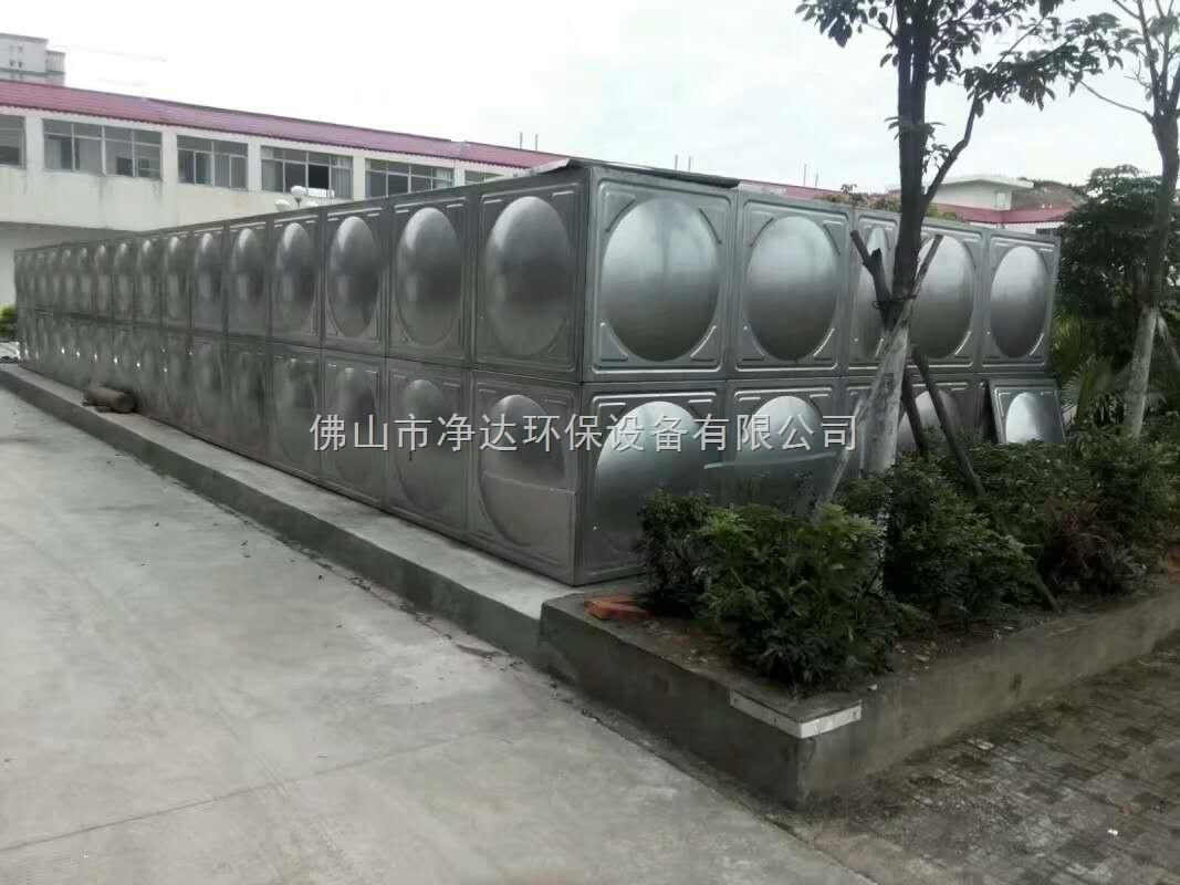 保温水箱 保温热水水箱 广东厂家专业生产安装