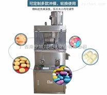 贵州旋转式压片机,钙片压片机