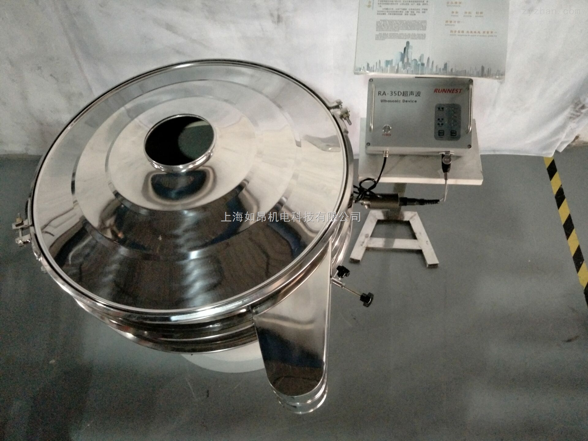液体超声波振动筛