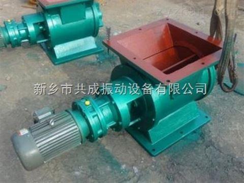 药粉分离输送16型YJD-300双层重锤翻板卸料器