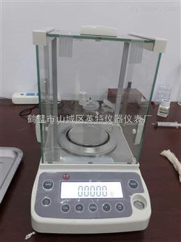 稻壳燃料颗粒热值检测—仪器技术新动力
