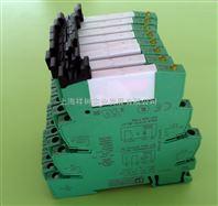 欧美工控祥树周小娟 PHOENIX电源模块3x400-500AC2QUINT-PS&