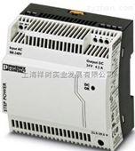 极速报价上海祥树周小娟 PHOENIX通讯模块FLCAT5TERMINAL-BOX