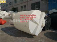 南京环保工程平底搅拌桶 液体搅拌桶