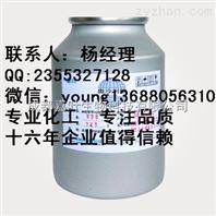 硼氢化钠原料丨企业丨产地丨厂家