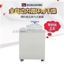 博科全自動壓力蒸汽滅菌器