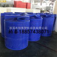厂家直销工农业水处理搅拌桶 耐酸碱搅拌桶绿化搅拌桶