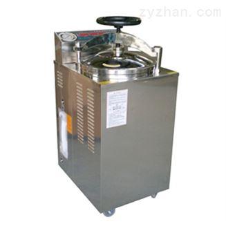 立式压力蒸汽灭菌器价格