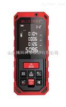紅外線測距儀邁測S7