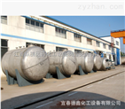 供应批发纵横高品质液氧储罐,运输PP储罐