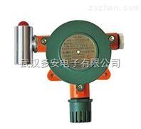 武汉壁挂式液化石油气报警器,气体泄漏检测