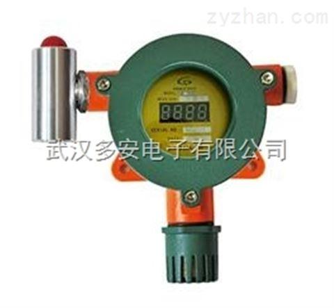 武汉天然气燃气报警器、天然气气体泄漏报警器、天然气报警器价优